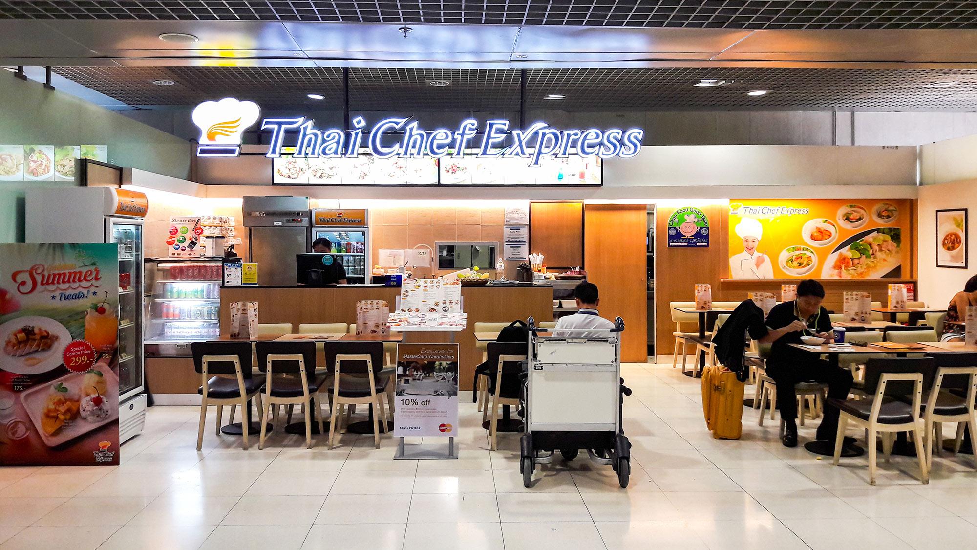 Thai Chef Express ไทยเชฟเอ็กเพรส  Thai Chef Express ท่าอากาศยานสุวรรณภูมิ 20160310 153104
