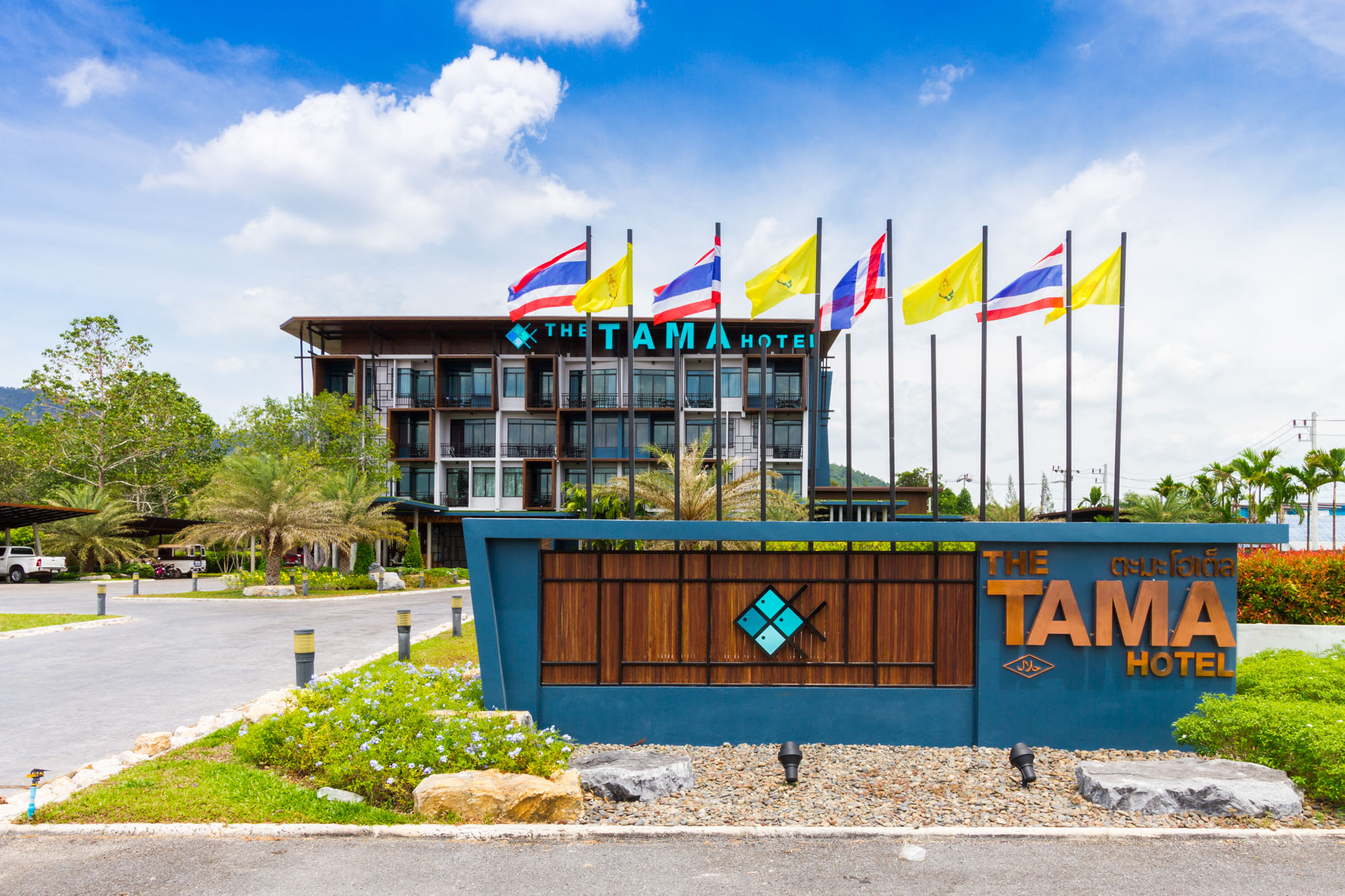 Tama Hotel Krabi เดอะ ตะมะ โฮเทล  Tama Hotel Krabi เดอะ ตะมะ โฮเทล อ่าวน้ำเมา กระบี่ IMG 0002