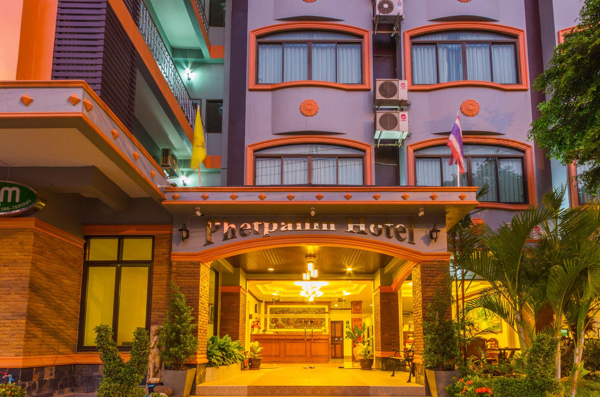 Krabi Phetpailin Hotel Halal in Krabi  โรงแรมกระบี่เพชรไพลิน โฮเทล (Krabi Phetpailin Hotel) Halal IMG 0012
