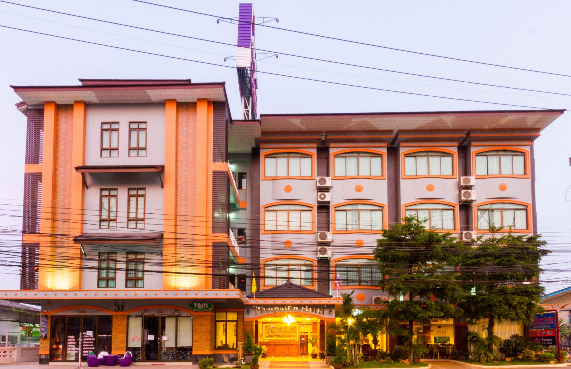 โรงแรมกระบี่เพชรไพลิน เมืองกระบี่  โรงแรมกระบี่เพชรไพลิน โฮเทล (Krabi Phetpailin Hotel) Halal IMG 0019