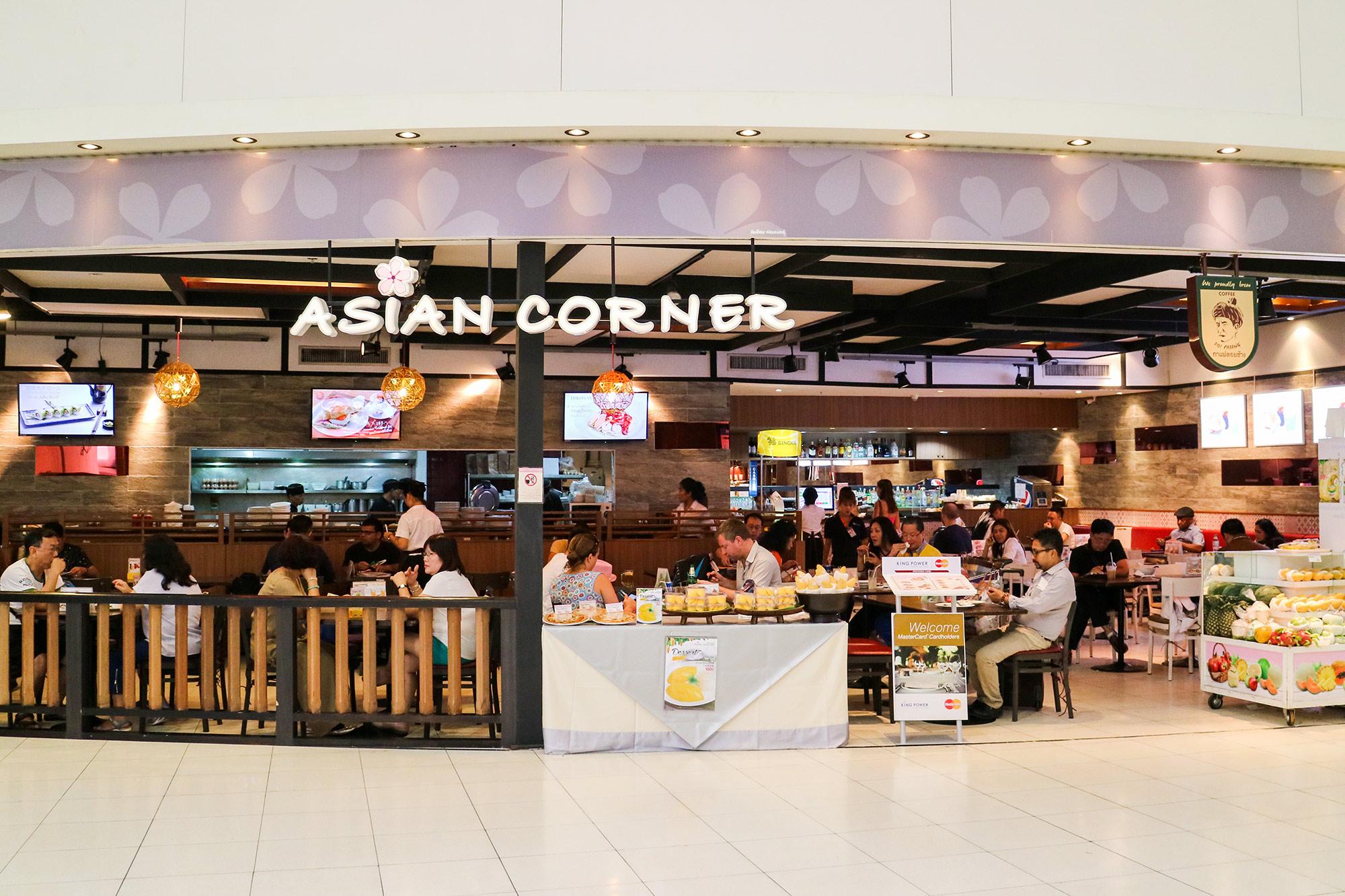 เอเชี่ยน คอร์นเนอร์ Asian Corner  เอเชี่ยน คอร์นเนอร์ Asian Corner สนามบินสุวรรณภูมิ IMG 1431