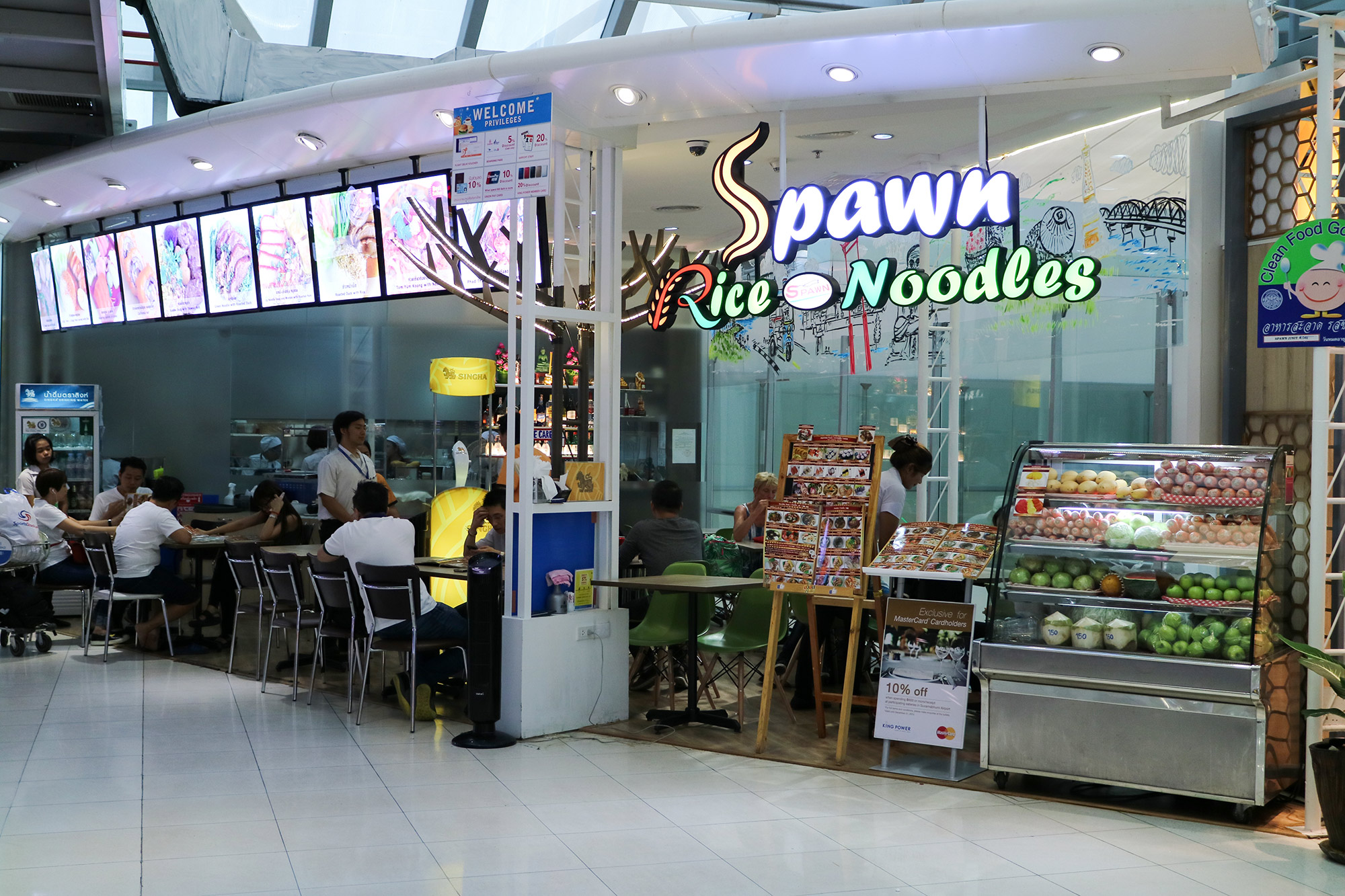 Spawn อาหารไทย-ญี่ปุ่น ท่าอากาศยานสุวรรณภูมิ  Spawn อาหารไทย-ญี่ปุ่น ท่าอากาศยานสุวรรณภูมิ IMG 1472