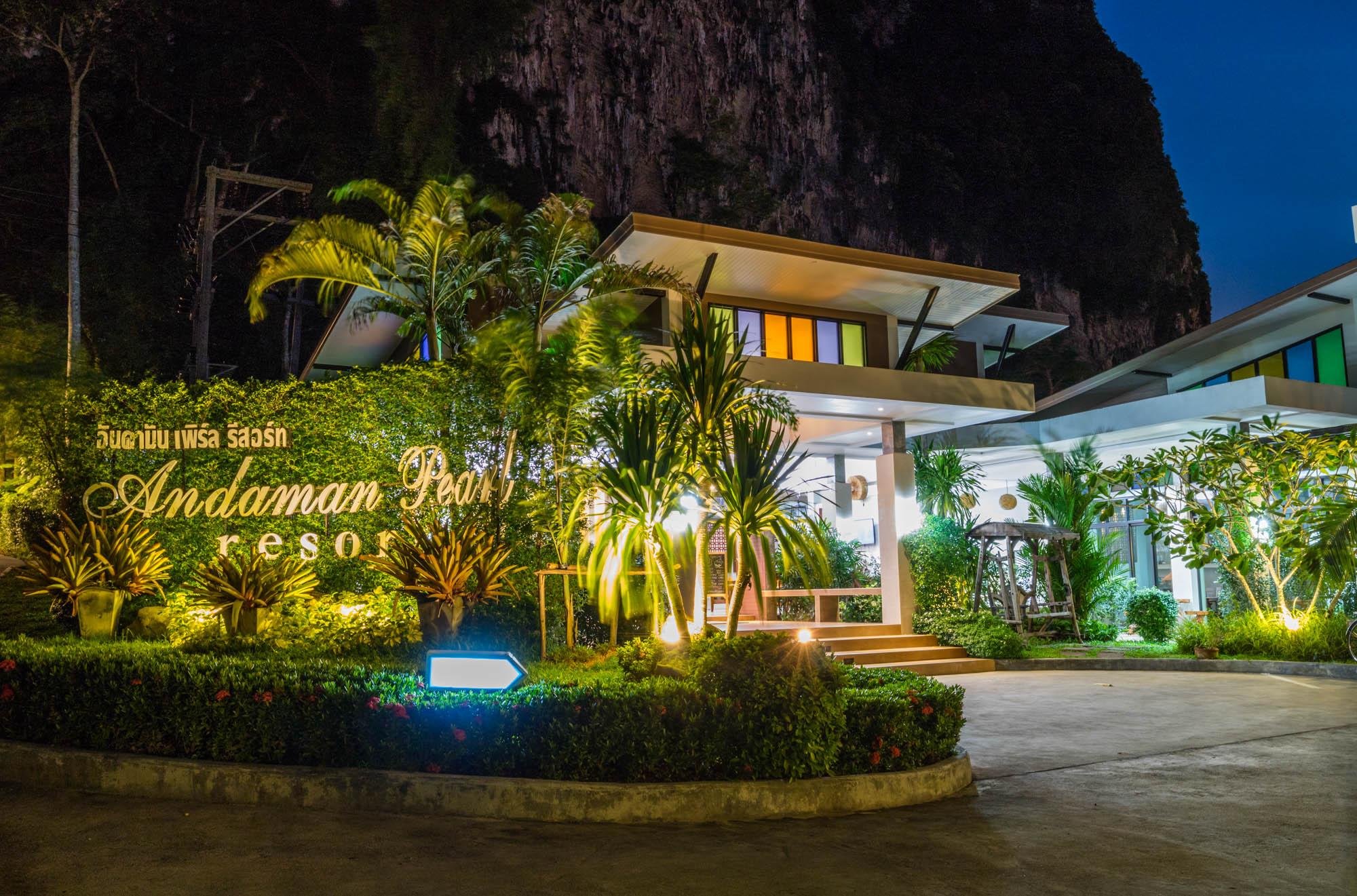 Andaman Pearl Resort อันดามัน เพิร์ล รีสอร์ต โรงแรมฮาลาล กระบี่  อันดามันเพิร์ล รีสอร์ท Andaman Pearl Resort Aonang IMG 5005