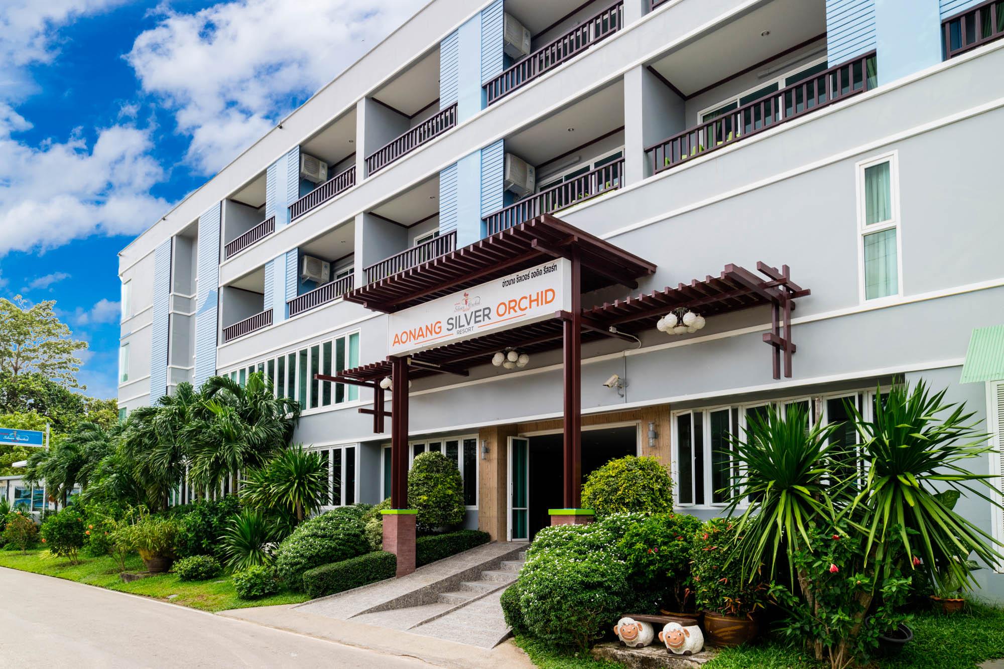 Halal Resort in Krabi รีวิวโรงแรมมุสลิม อ่าวนาง ซิลเวอร์ ออคิด รีสอร์ท โรงแรมฮาลาล กระบี่  Aonang Silver Orchid Resort  อ่าวนาง ซิลเวอร์ ออคิด รีสอร์ท IMG 61653