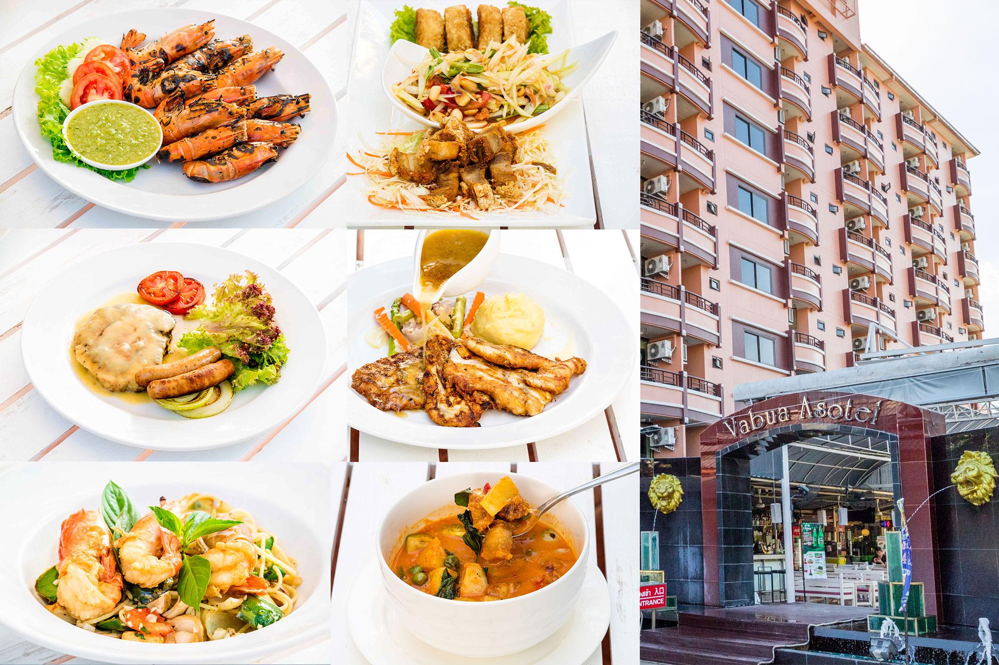 ห้องอาหาร Vabua Terrace วาบัว เทอร์เรส  Vabua Terrace วาบัว เทอร์เรส อร่อย ชิลล์ได้ตลอด 24 ชั่วโมง Vabua Cover