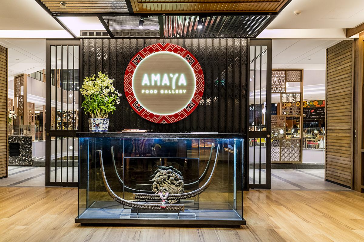 Amaya Food Gallery Amari Watergate Bangkok Hotel  อมาญา ฟู้ด แกลเลอรี่ โรงแรม Amari Watergate Bangkok IMG 7127