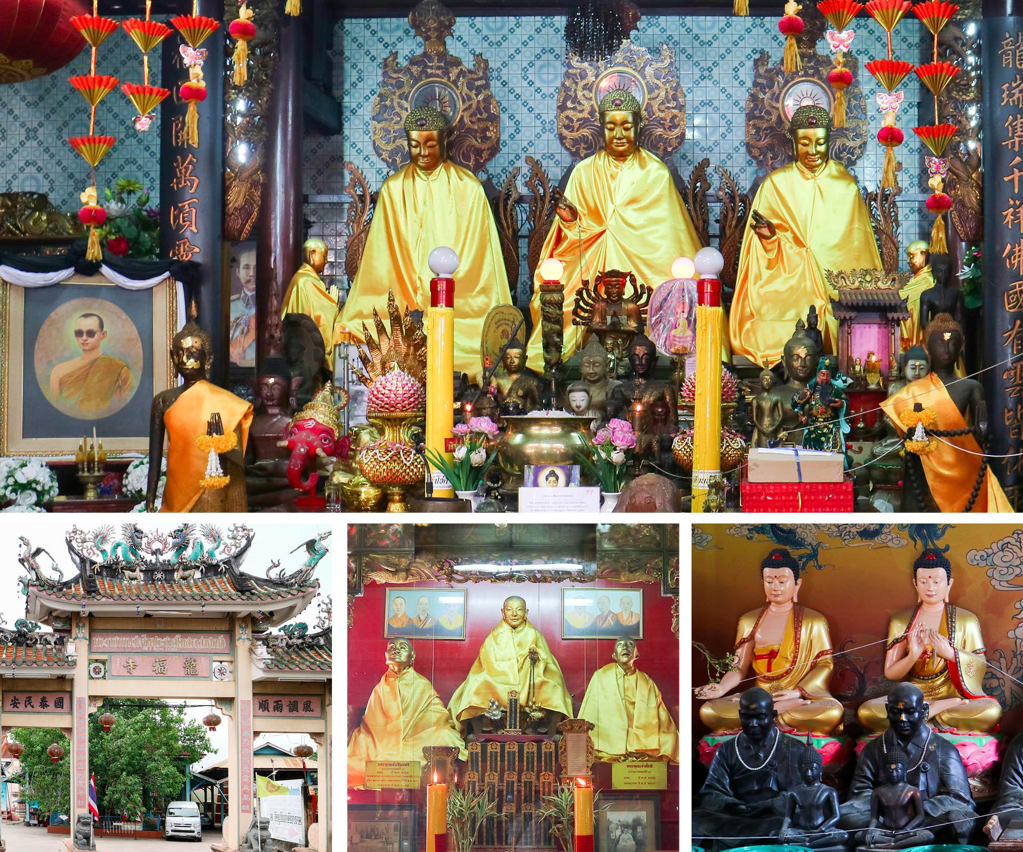 วัดเล่งฮกยี่ วัดจีนประชาสโมสร  วันเดียวเที่ยวได้ ไกล้ๆ กรุงเทพฯ ไม่ต้องค้างคืนที่จังหวัดฉะเชิงเทรา