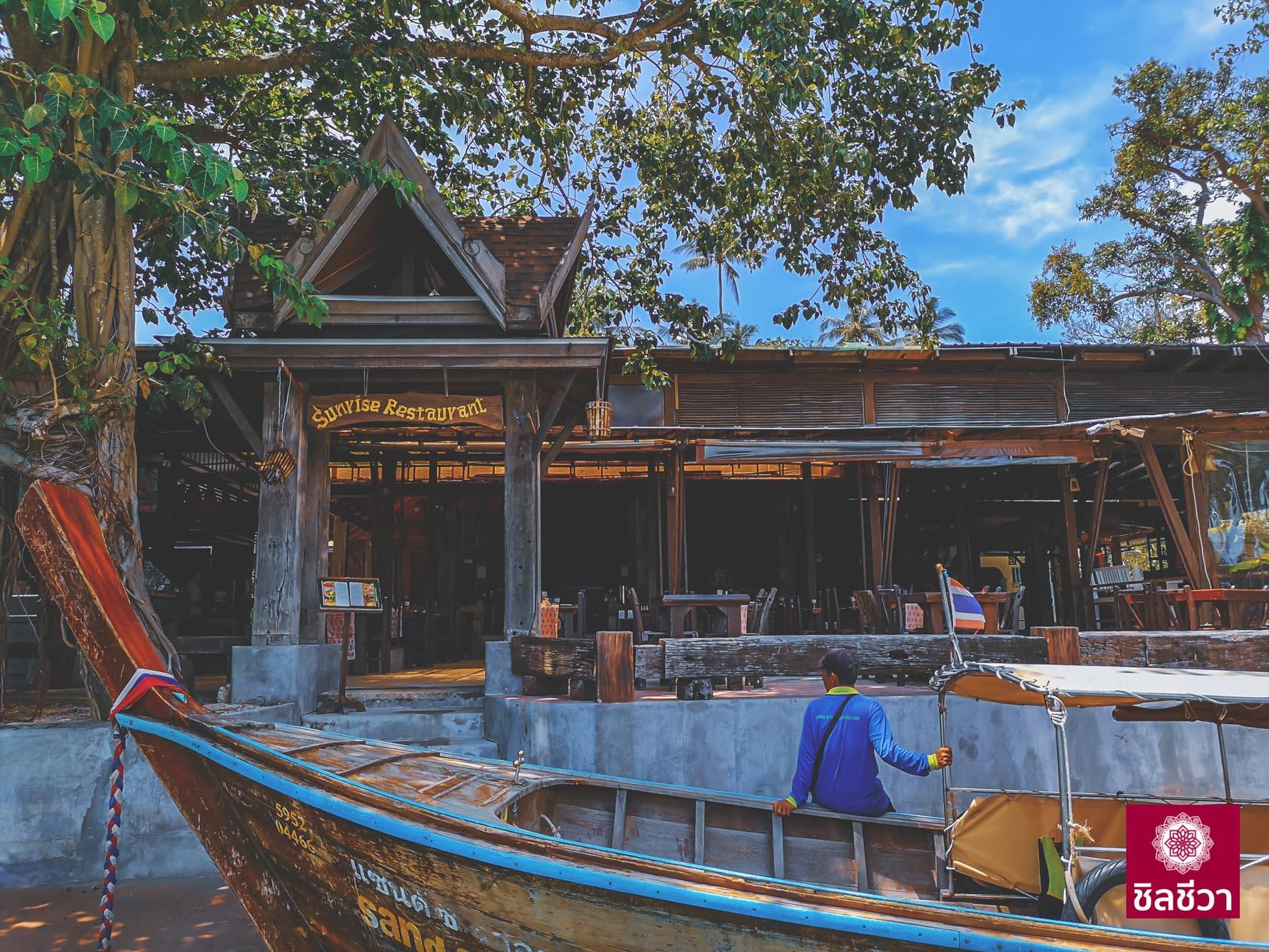 ซันไรท์ ทรอปิคอล รีสอร์ท (Sunrise Tropical Resort) ไร่เลย์ กระบี่  ซันไรท์ ทรอปิคอล รีสอร์ท รีสอร์ทงามๆ บนเกาะไร่เลย์ กระบี่ IMG 20181010 121347