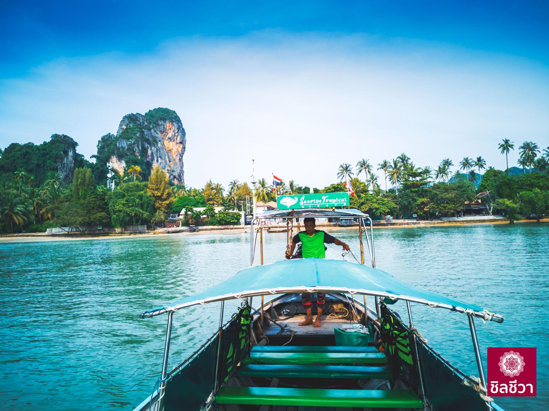 ซันไรท์ ทรอปิคอล รีสอร์ท (Sunrise Tropical Resort) ไร่เลย์ กระบี่  ซันไรท์ ทรอปิคอล รีสอร์ท รีสอร์ทงามๆ บนเกาะไร่เลย์ กระบี่ IMG 20181012 090824