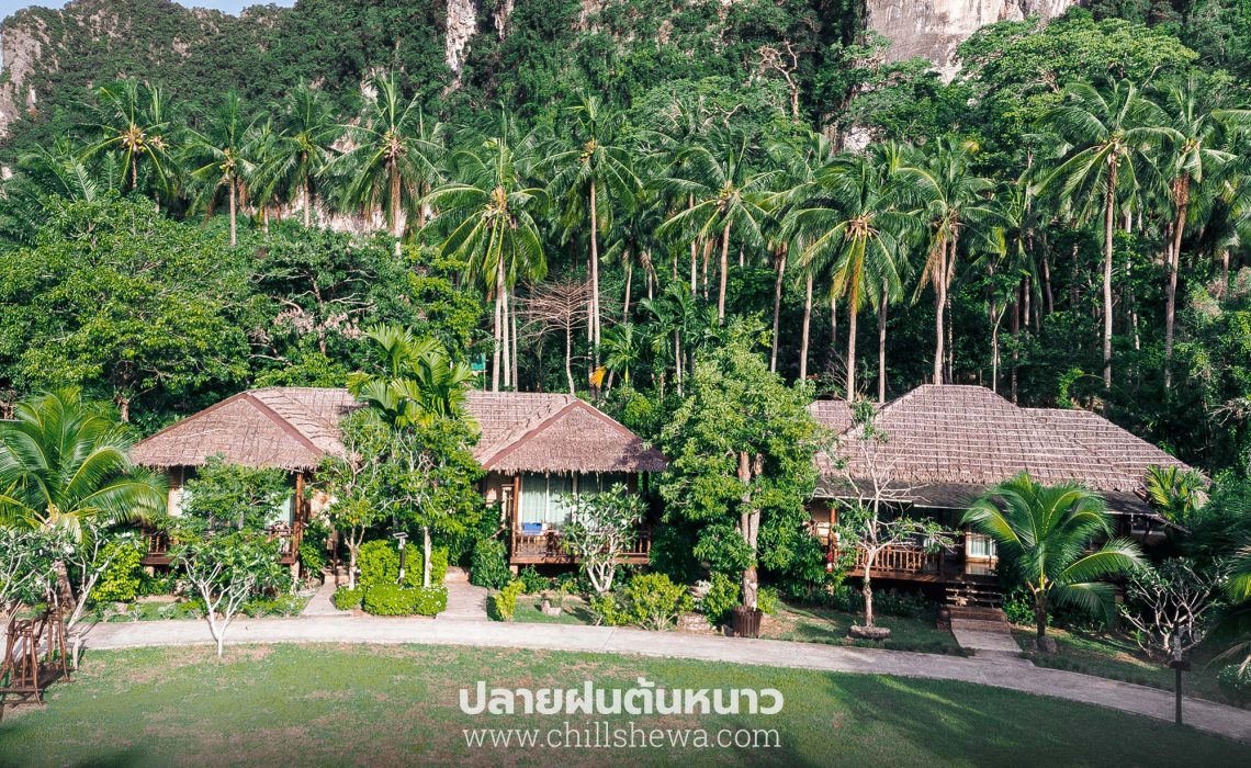 บ้านใสใน รีสอร์ท Ban Sainai Resort อ่าวนาง กระบี่                                                BAAN SAINAI RESORT 02 1140x700