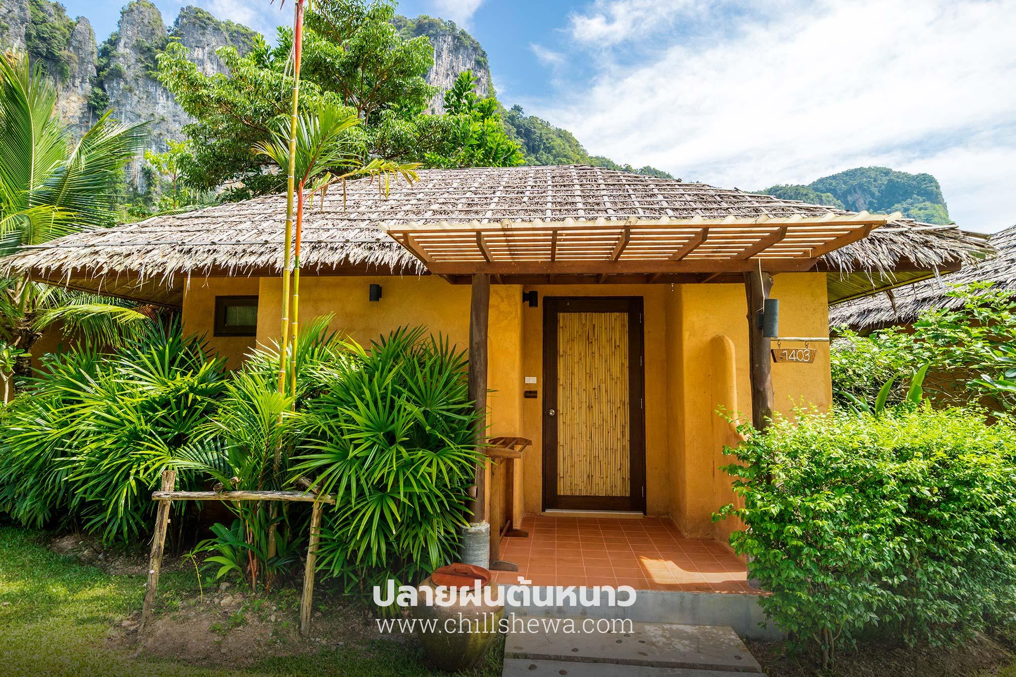 บ้านใสใน รีสอร์ท BAAN SAINAI RESORT  บ้านใสใน รีสอร์ท Ban Sainai Resort อ่าวนาง กระบี่                                                BAAN SAINAI RESORT 05