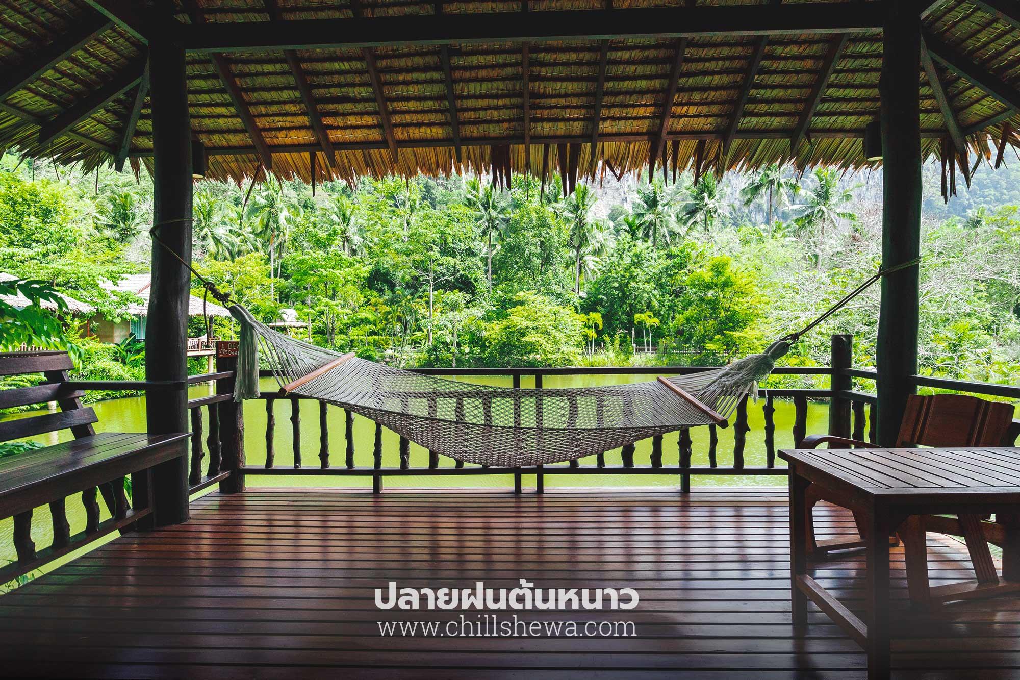 บ้านใสใน รีสอร์ท BAAN SAINAI RESORT  บ้านใสใน รีสอร์ท Ban Sainai Resort อ่าวนาง กระบี่                                                BAAN SAINAI RESORT 11