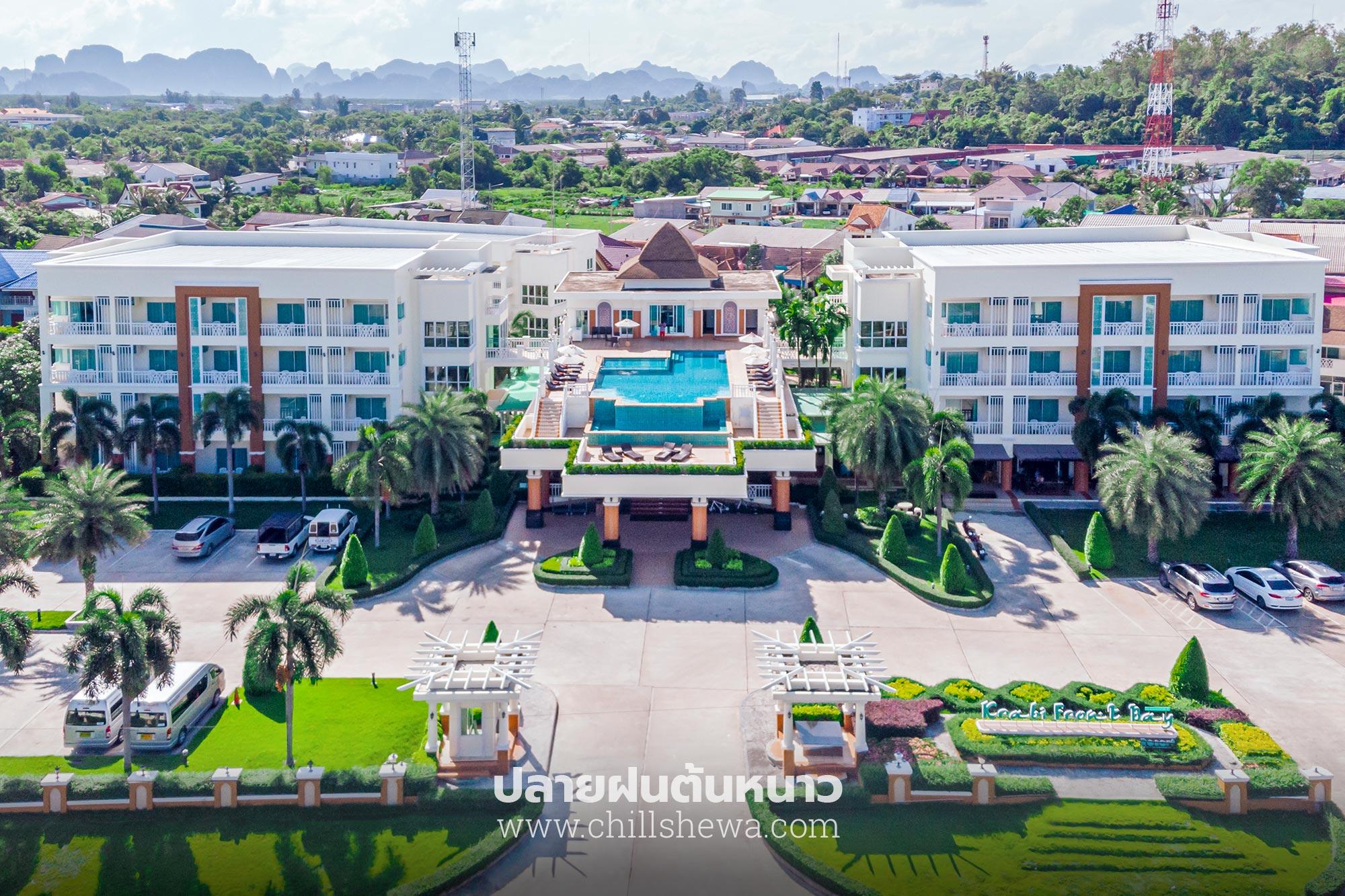 Krabi Front Bay Resort กระบี่ ฟร้อนท์ เบย์ รีสอร์ท krabi front bay resort Krabi Front Bay Resort กระบี่ ฟร้อนท์ เบย์ รีสอร์ท Krabi Front Bay Resort 01 1